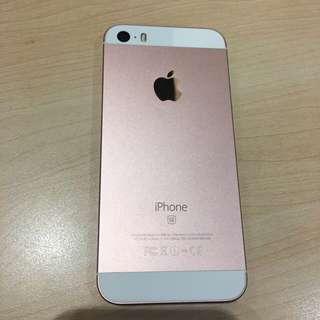 平放 iPhone SE 64GB 粉紅色 香港行貨