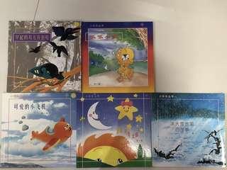 Chinese reader little joy series
