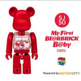 SJ 50 Bearbrick Baby Medicom Action City 100% sj50