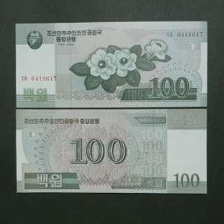 North Korea 100 Won 🇰🇵 !!!