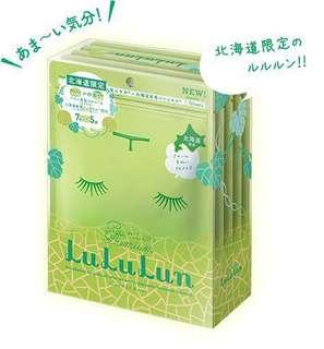 Hokkaido Premium Lululun Melon Scent Face Mask