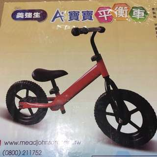 Balance Bike A+ MeadJohnson