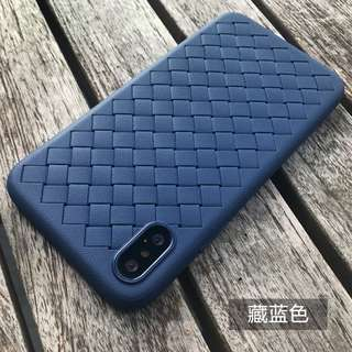 Iphone 6 7 8 Plus Baseus Weave Leather slim back case cover