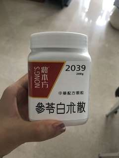 Chinese supplement