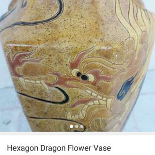 Hexagon Dragon Vase