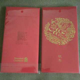 Standard Chartered Bank SCB CNY Lunar Chinese New Year Ang Pao Red Packets