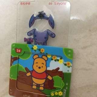 Winnie the pooh 7-11 磁石