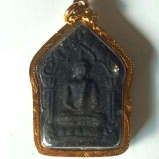 Phra Khun Pean L.P. Sarkorn BE 2540 Wat Laharnrai