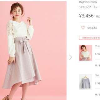 2018年日本majestic legon衫
