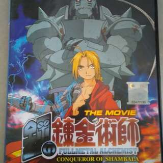 (Anime VCDs)Full Metal Alchemist Movie : Conqueror of Shambala