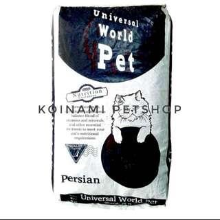 Universal persian repack 1 kg / makanan kucing universal / cat food