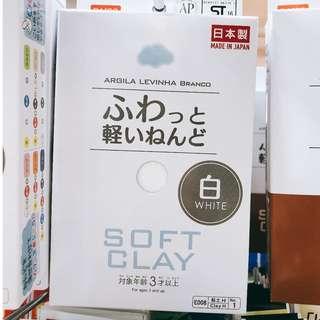 日本 白色 軟軟空氣黏土 不沾手不沾色 很輕 超人氣商品#含運最划算