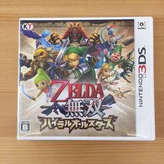 3DS - Zelda 無双