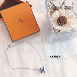 HERMES Pop H Necklace 藍銀