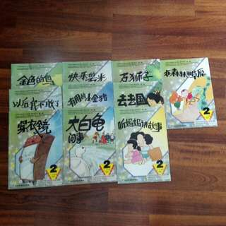 Lower Primary chinese reader