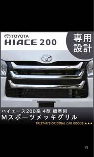 Hiace front grill