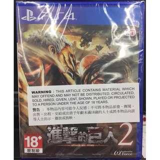 全新 PS4 進擊之巨人 2 進擊的巨人 Attack on Titan 行貨 中文版