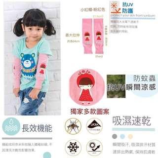 貝寶酷涼防蚊防曬機能袖套 兒童高效涼感防蚊抗UV袖套 腳套)-小紅帽(粉紅)