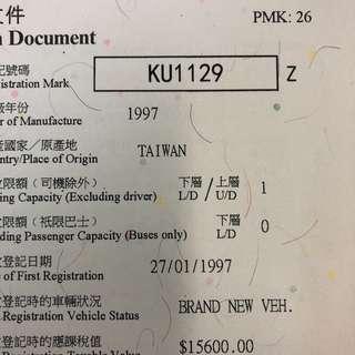 車牌號碼-KU1129