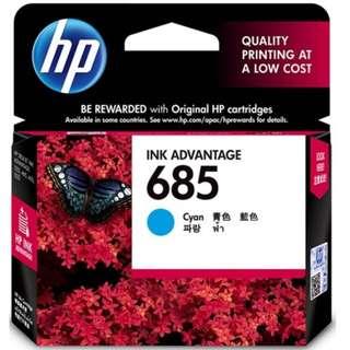 HP 685 Cyan Ink Cartridge (CZ122AA)