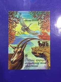 1990 CCCP Russia Miniature Stamp Sheet