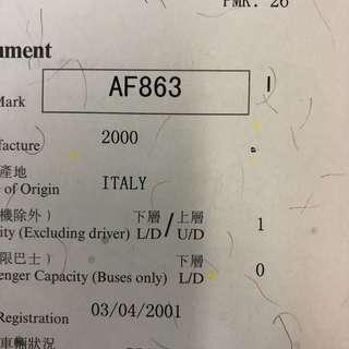 車牌號碼-AF863