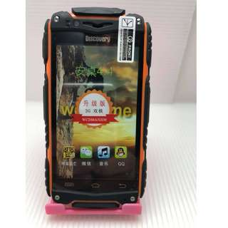 Discovery smart phone V8 Land Rover