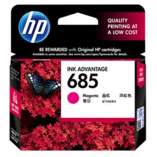 HP 685 Magenta Ink Cartridge (CZ123AA)