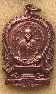 Thai Amulet Lp Koon 2537