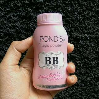 Pond's Magic BB loose powder