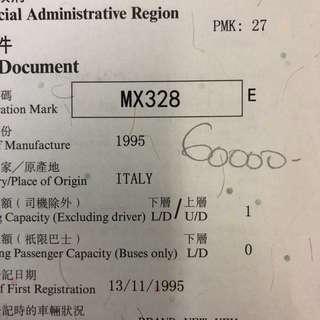 車牌號碼-GH328