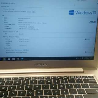 Asus Zenbook UX330U 玫瑰金