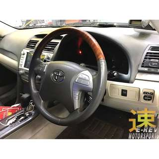 Toyota Camry PKE Car Alarm System With Push Start/ Stop Function