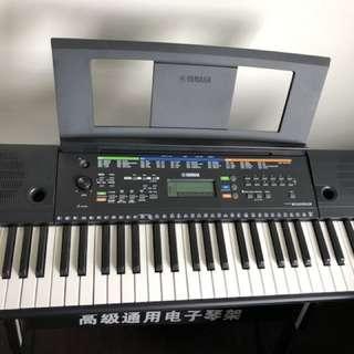Yamaha PSR-E263 61-key keyboard and accessories