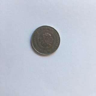 1991 Coin for Sale