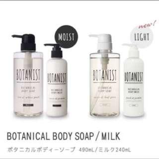 🚚 botanist 保濕清爽身體乳液 白蓋240ml🍑日本帶回