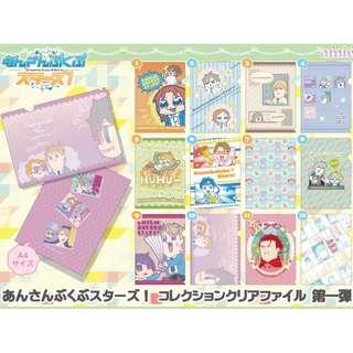 "[PO] ""EnsemBkub Stars!"" Collection Clear File Vol. 1"