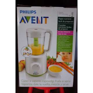 Philips Avent Baby Food Maker LIKE NEW!