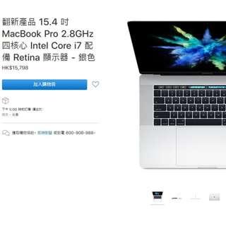 全新 2017 15吋 MacBook Pro 銀色 未開盒