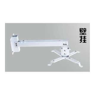 Projector wall and ceiling mount Whatsapp 8778 1601 K