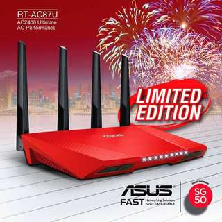 ASUS Router RT-AC87U AC2400 Limited Edition (MINT)