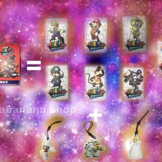 Nintendo switch game amiibo card