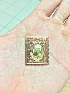 Lp kasem Rama v stamp