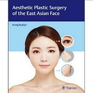 Ebook Aesthetic Plastic Surgery of the East Asian Face
