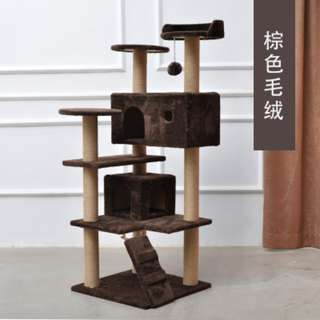 {Free Delivery} Large Cat Condo (Brown)