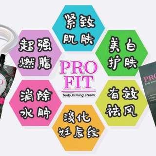 Pro fit slimming cream