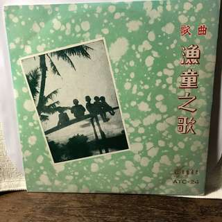 """10"""" Chinese Record - Please refer to the record covers."""