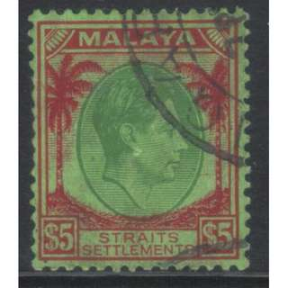 STRAITS SETTLEMENTS 1937-1941 DEFINS SG292 USED CAT £9 BL550