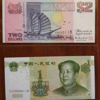 000118 Sg $2 China 1 Yuan same fancy number pair