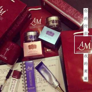 AM Products ❤️我们家AM Collection🌹